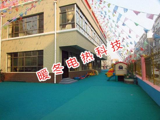 高唐县盛世幼儿园电地暖安装