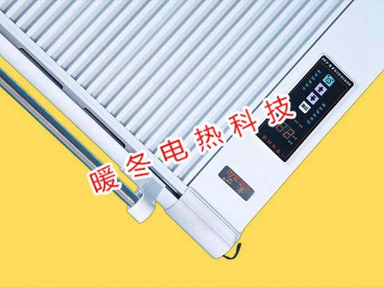 碳纤维电暖器2