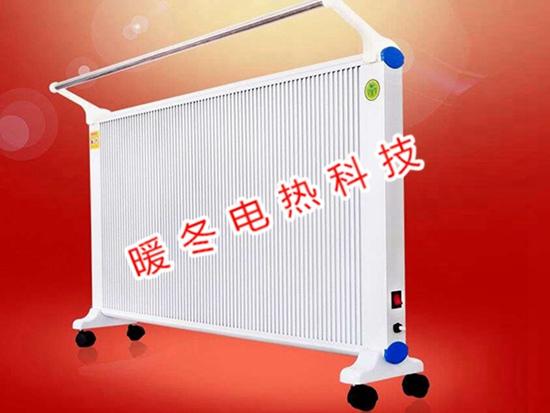 碳纤维电暖器3