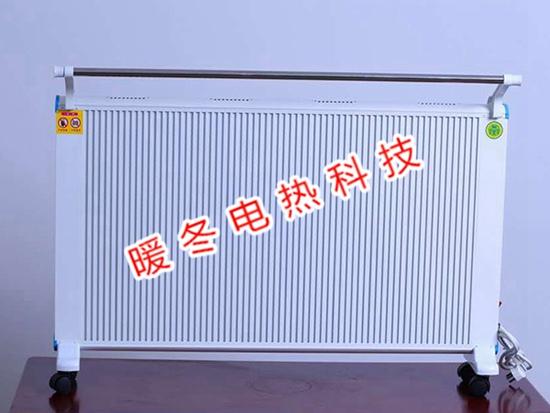 碳纤维电暖器4