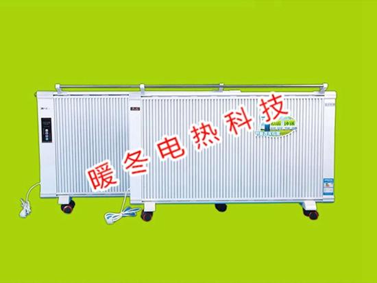 碳纤维电暖器实拍5