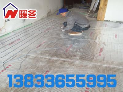 北京碳纤维电暖安装