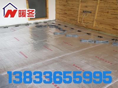 新疆碳纤维电地暖安装