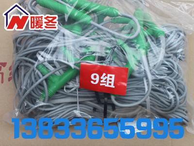 碳纤维电地暖9组