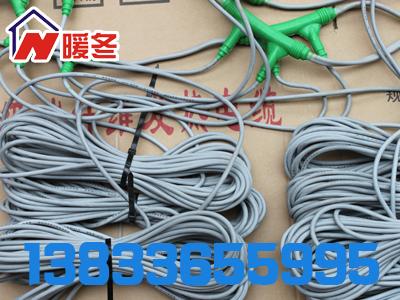 碳纤维电地暖专用线